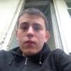 Виктор, 22, г.Дальнегорск