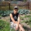 Алексей Владимирович, 33, г.Красноярск