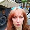 Светлана, 32, г.Шуя