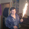 сергей, 36, г.Белая Холуница