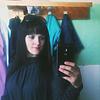 татьяна, 28, г.Приволжск