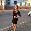 Марина, 27, г.Ржев
