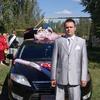 Александр, 34, г.Сараи