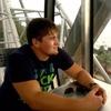 Сергей, 30, г.Белая Глина