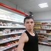 Александр Сергеевич, 28, г.Зверево