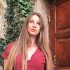 Елена, 24, г.Красноармейская
