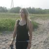 Ника, 29, г.Южно-Сахалинск