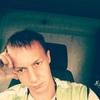 Дима, 26, г.Домодедово