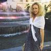 Алёна, 40, г.Москва