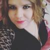 Екатерина, 26, г.Советский
