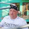 Владимир, 38, г.Грибановский