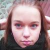 Тая, 19, г.Майский