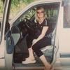 Наташа, 36, г.Магдагачи
