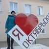 Юлия, 35, г.Октябрьский