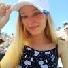 Женя, 18, г.Ставрополь
