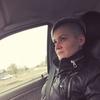 Оксана, 32, г.Волжский