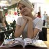 Александра, 19, г.Воронеж