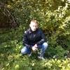 Александр, 32, г.Белинский