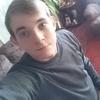 Андрюха, 32, г.Архангельск