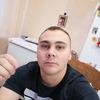 Наргиз, 28, г.Димитровград