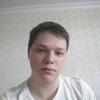 Артем, 18, г.Череповец