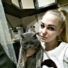 Алина, 21, г.Брянск