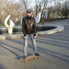 Анастасия, 23, г.Волгодонск
