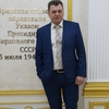 Сергей, 45, г.Брянск