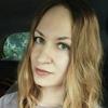 Галина, 33, г.Ижевск