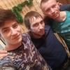 Александр, 25, г.Тула