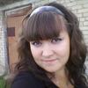 Евгения, 27, г.Зуевка