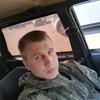 Сергей, 21, г.Ярославль