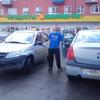 Андрей Хухров, 31, г.Осинники