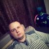 Сергей, 27, г.Светлоград