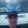 Леха, 29, г.Черемхово