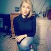 София, 34, г.Чебоксары