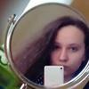 Лиза, 20, г.Москва