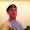 Андрей, 19, г.Волгодонск