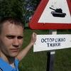 Алексей, 26, г.Лениногорск
