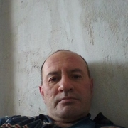 Амир 40 Москва