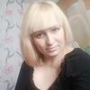 Яна, 40, г.Белоярск