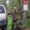 Евгений, 43, г.Серов