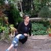 Анна, 40, г.Артем