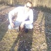 Анатолий, 31, г.Чистополь