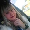 Кристина, 21, г.Черемхово