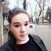Елизавета Першина, 20, г.Ялта