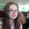 Татьяна, 16, г.Уфа