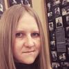 Мария, 27, г.Минусинск