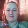 Анастасия, 32, г.Покровка