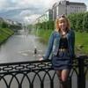 Наталья, 30, г.Казань